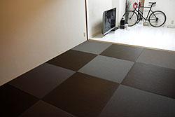 黒の畳空間